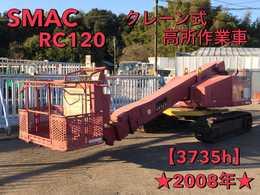 RC120